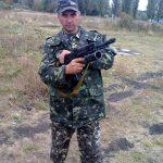Ігор Дацунов