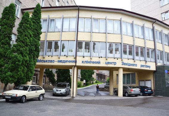 gospital