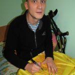 Володимир Вишневський
